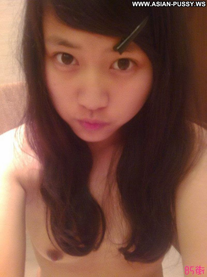 Asian cute teen has a hot time as she039s toy f 5