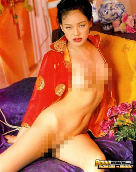 Shu qi photo porno